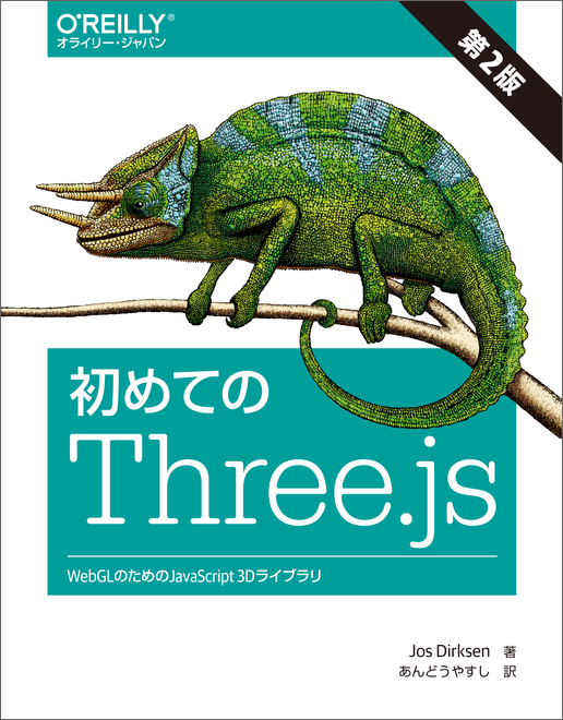 Takahiro's portfolio